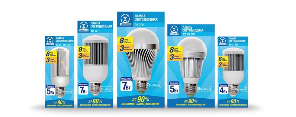 образом, какую светодиодную лампу купить для дома Подмосковье